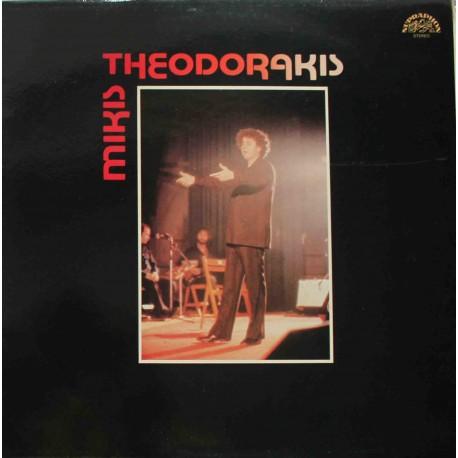 Theodorakis – Mikis Theodorakis (LP/ Vinyl)