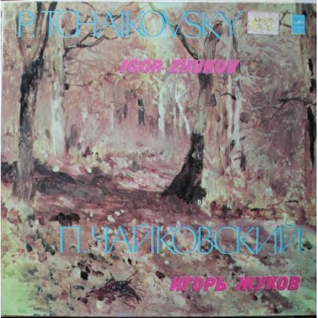 P. I.  Čajkovskij, Igor Zhukov – Concerto No. 3 / Concertfantasy (LP / Vinyl)