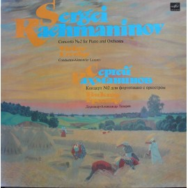 Sergej Rachmaninov – Concerto No. 2 For Piano And Orchestra (LP/ Vinyl)