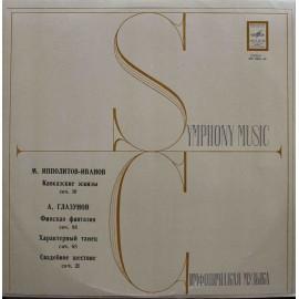 A. Glazunov, M. Ippolitov-Ivanov - Kavkazské Náčrtky / Finská Fantazie / Charakteristická Taneční / Svatební Průvod (LP/ Vinyl)