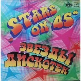 Stars On 45 - Hvězdy Disco (LP / Vinyl)