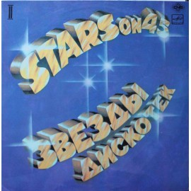 Stars On 45 - Hvězda Disco (LP / Vinyl)