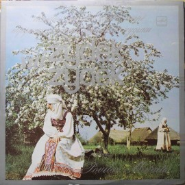 Liaudies Muzikos Teatro Trupė – Vai Žydėk, Žydėk (LP / Vinyl)