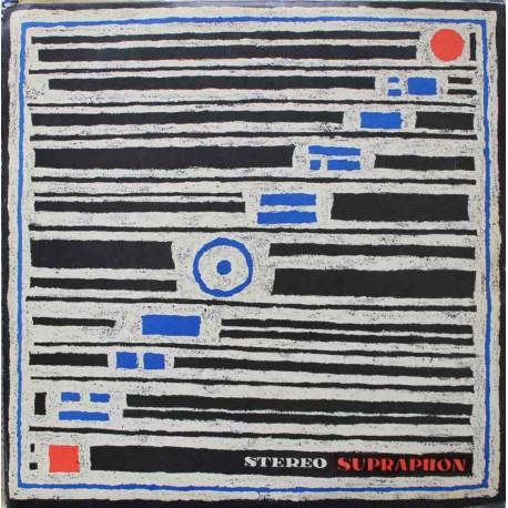 Úvodní Deska Ke Stereofonnímu Poslechu (LP/ Vinyl)