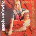 Maryla Rodowiczová – Maryla Rodowicz (LP / Vinyl)