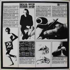 Šimek & Grossmann – Návštěvní Den 2 (LP / Vinyl)