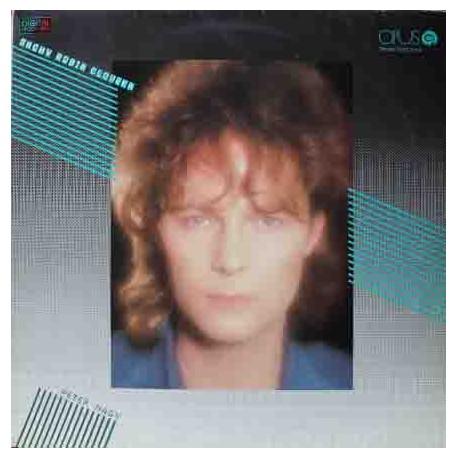 Peter Nagy – Šachy Robia Človeka (LP / Vinyl)