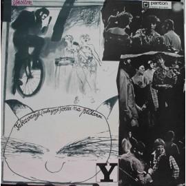 Ypsilon – Takzvaný (Swingový) Večer Na Přidanou (LP / Vinyl)