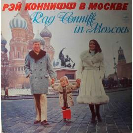 Ray Conniff – V Moskvě (LP / Vinyl)