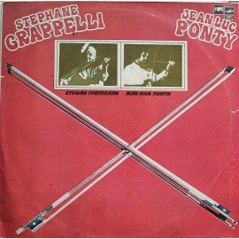 Stephane Grappelli / Jean-Luc Ponty – Giants (LP / Vinyl)